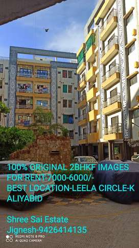 2bhkf Available in Leela Circle