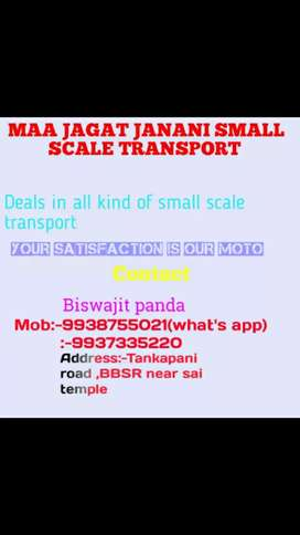 MAA JAGATJANANI SMALL SCALE TRANSPORT SERVICE.