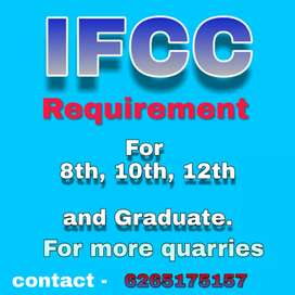 IFCC REQUIREMENTS