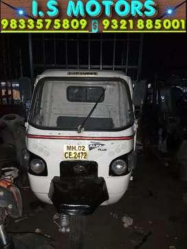 2472 MH 02 Alfa plus paper Khatam hai price fix