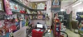 Sell my Budget bazaar 4 lakh + stock rupise