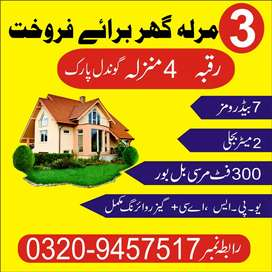 3 Marla House for sale