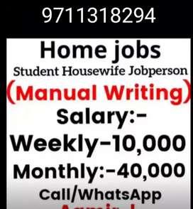 Huge vacancy computer related job salary 36,000