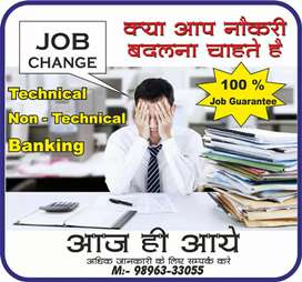 Are u Searching for Job