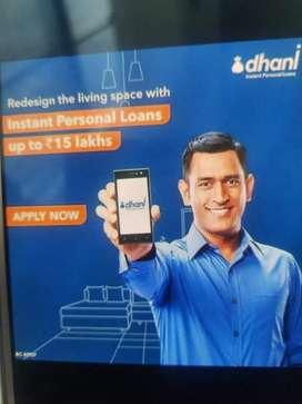 India bulls dhani personal loan