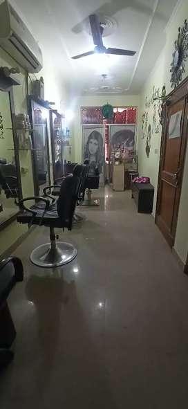Running salon on sale