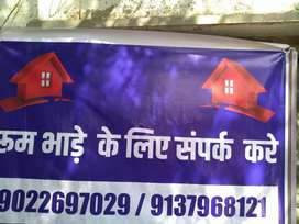 2000 sq.ft spacious room available for Godown/Hospital/Super market