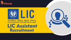 LIC Office Assistant, Apply Female candidates only