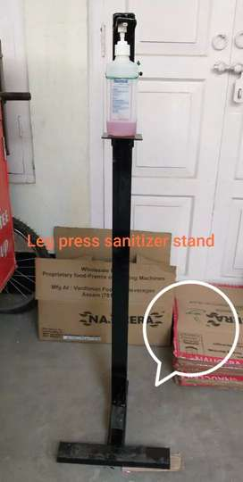 LEG PRESS SANITIZER STAND AT THE CHEAPEST PRICE