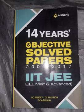 14 years solved papers 2014-17 IIT-JEE
