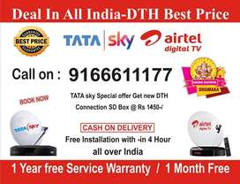 Book Tata Sky New Settop Box  Airtel DTH Connection IPL Special Offers