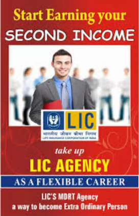 LIC agency required