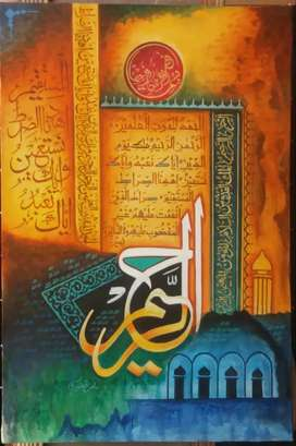 Abstract Art Islamic calligraphies in ready form