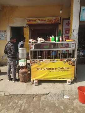 Chinese cook required