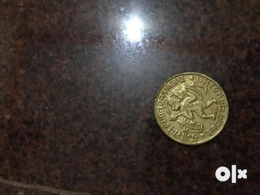 Coin from 1800 0
