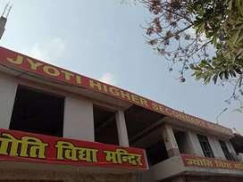 Jyoti h.s school