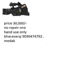 MDH1 VIDEO CAMERA Price 30,000/-