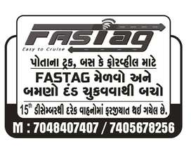 SBI FASTAG AVAILABLE FOR ALL VEHICLE