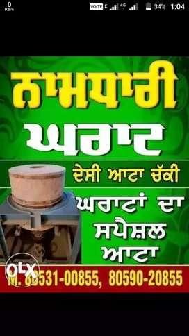 Namdhari ghraat thanda atta sudhar