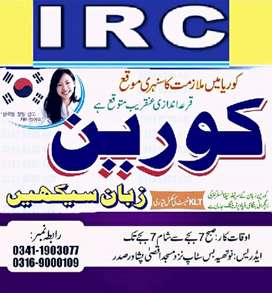 Korean language in Peshawar