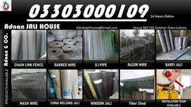 Chain link fence, Razor wire, barbed wire, Mash wire poultry farm jali