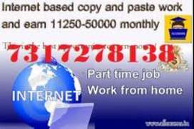 )Opening For Part Time Home Based Internet Marketing