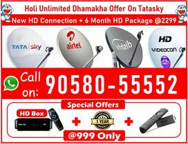 Bumper Holi Offer For Tata Sky HD Connection Dishtv,Airtel,Tatasky,D2H