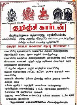 DTCP Approved plot for sale in Nellikuppam at Very cheap price