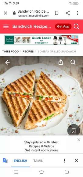 Sandwich and bread omblet master wanted call me