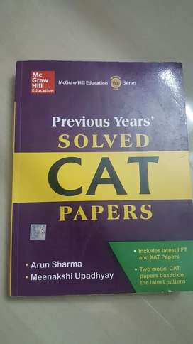 CAT Papers