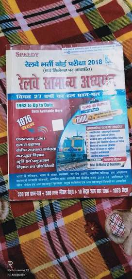 Speedy general knowledge book for police exam