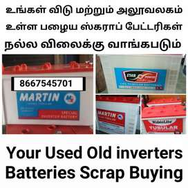 House R Office Used OlD inverters Batteries Scrap Buying