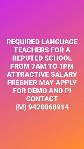 Required  language teachers