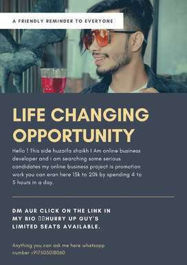 Life changing opportunity