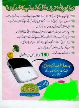 decho fruit and vegetables cleaner