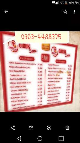 Home Delivery Available in Lahore