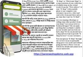 E-shop & e-commerce website services.