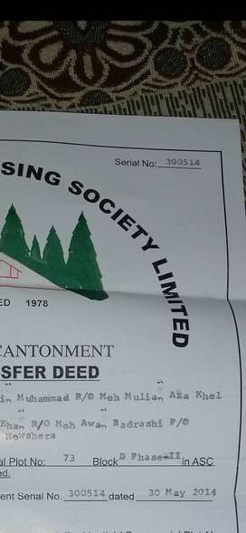 I want to cell my plot in Asc colony nowshera