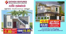 2 BHK House for sale at annur city