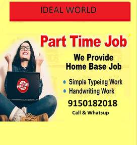 Part time Job - Simple typing work - no investment