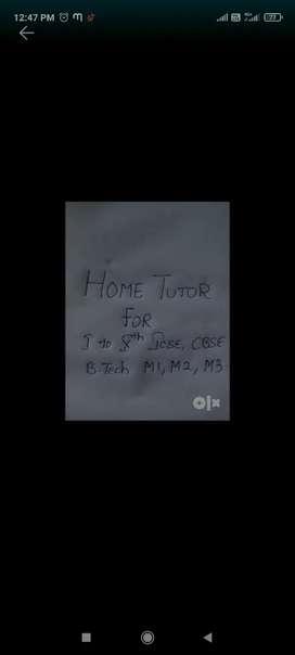 I CAN TEACH HOME TUTOR ALL SUBJECT SSC & INTERMEDIATE & DEGREE