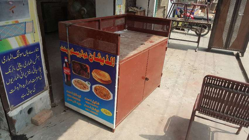 New Counter for sale 0