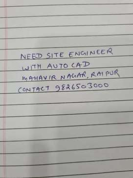 Site engineer required