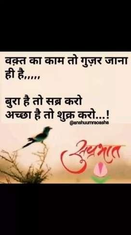 Typing work Karane ke liye sampark Kare Hindi and English