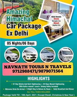 NAVNATH TOURS N TRAVELS
