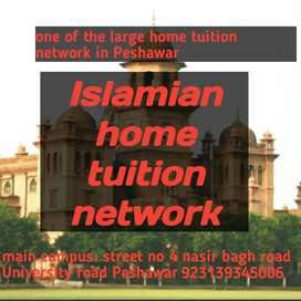 Islamian home tuition network