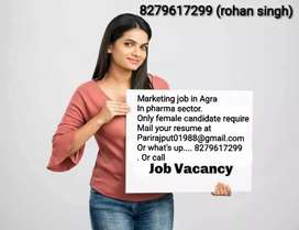 Job In Leading PHARMA Company