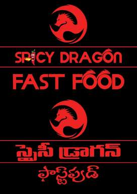 need professional chief for fast food all rounder