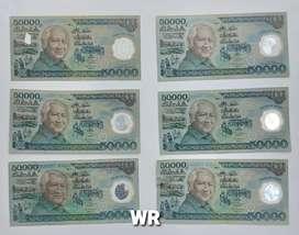 Uang kuno soeharto