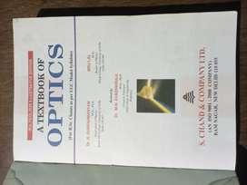 A TEXT BOOK OF OPTICS    S.CHAND